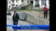 Ужас!! Мечка уби човек в смолянско