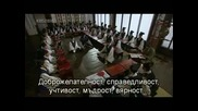 Бг Превод - Sungkyunkwan Scandal - Епизод 15 - 1/4