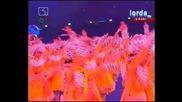 Начало на закриването на Олимпийските игри в Пекин 2008