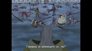One Piece - 180 bg subs
