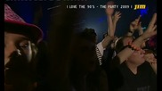 Ray and Anita - No Limit (i Love The 90`s 2009) Part 3