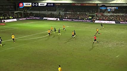 Нюпорт Каунти - Манчестър Сити 0:0 /първо полувреме/