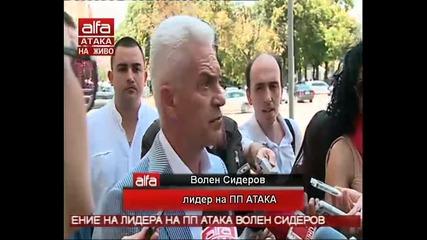 Волен Сидеров Лидерът на Атака даде извънреден брифинг. Тв Alfa - Атака 01.07.2014г.