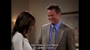 Friends, Season 9, Episode 4 - Bg Subs