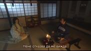 [бг субс] Fuurin Kazan - Епизод 17