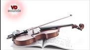 Арабска Цигулка