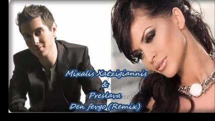 Mixalis Xatzigiannis ft. Preslava - Den Fevgo Dj Marinoff Remix