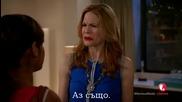 Подли Камериерки - Сезон 2 , епизод 1 ( Bg Превод ) Devious Maidss 02e01