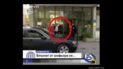 Господари на ефира - Инцидент с Николай Василев