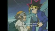 Yu - Gi - Oh! - The Abridged Series - 1еп.- bg