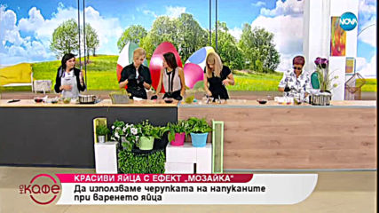 Великденски яйца с мраморен ефект - На кафе (25.04.2019)