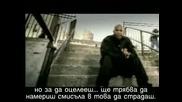 Dmx-slippin (превод)