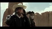 Самотният рейнджър /the Lone Ranger-бг.субтитри