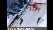 Смешни Ски Падания