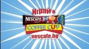 Nescafe 3in1 Стик надпревара