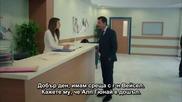 По пътя на живота Hayat Yolunda 2014 еп.3-1 Бг.суб. Турция