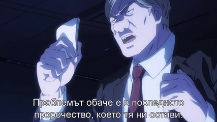 Уанпънч-мен Сезон 1 Епизод 10 (2015)