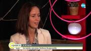 """""""В играта"""": Невяна Владинова за новото поприще, за което мечтае"""