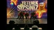 танц !