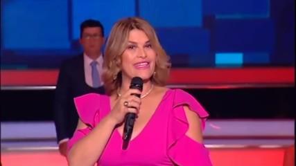 Kristina Bella - Sad je kraj (hq) (bg sub)