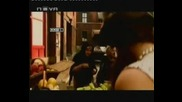 Пей С Мен - Визитката На Миро