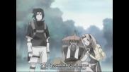 Naruto 9 Bg subs (високо качество)