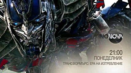 """""""Трансформърс: Ера на изтребление"""" на 25 януари, понеделник от 21.00 ч. по KINO NOVA"""