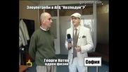 Огромни Злоупотреби в Аец Козлодуй! Репортажи Господари на ефира