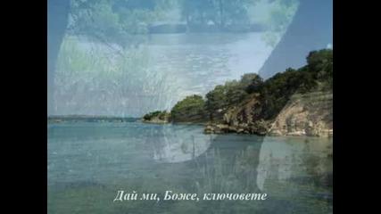 Slavka Kalcheva - sednal gospod da vecheria
