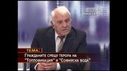 Емил Измирлиев срещу мутрата топлофикация по тв Скат -13-12--2010