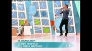 Гръцко 2011• Kostas Martakis- I Agalia Mou (превод)