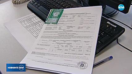 """Промените за """"Гражданска отговорност"""" влизат за второ гласуване в Бюджетната комисия в НС"""