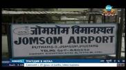 23 души загинаха при самолетна катастрофа
