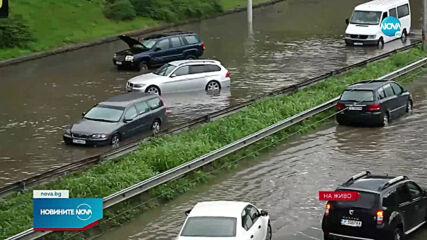 ОПАСНО ВРЕМЕ: Обилен дъжд и наводнения в Русе