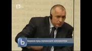 Бойко Борисов пред германските консерватори Смях