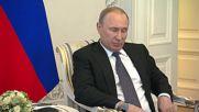 Russia: Putin meets EC's Juncker on sidelines of SPIEFl