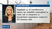 Елена Йончева: Оградата по границата с Турция се преодолява лесно