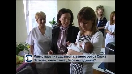 Опрощаване дълговете на болниците няма да има, съобщи министърът на здравеопазването