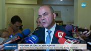Социалният министър: Нереалистично е да има безлимитно ползване на личната помощ