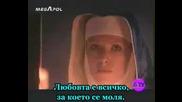 Goran Karan - Stay With Me (превод)