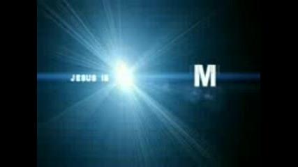 Исус Идва