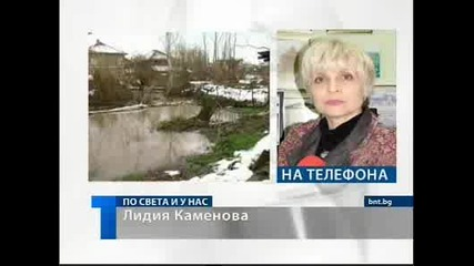 Гражданска защита е на крак в цялата страна заради наводнения