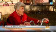 79-годишна българка с 20 медала по тласкане на гюле и хвърляне на диск