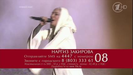 Наргиз Закирова - `когда я уйду` Nargiz Zakirova