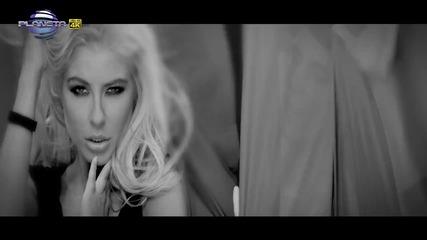 Андреа 2014 - Най - добрата * Official Video *