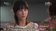 [bg sub] Искам романтика / I need romance 7 1/3