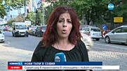 Нови задръствания в София заради ремонти