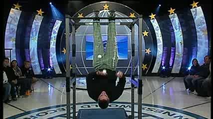 - Световен рекорд на Гинес , Най - дълго жунглиране с главата надолу