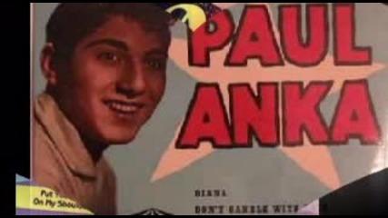 Пол Анка - Татко (превод)