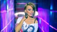 Алисия - Двойно повече ( Official Video ) 2011 Hq